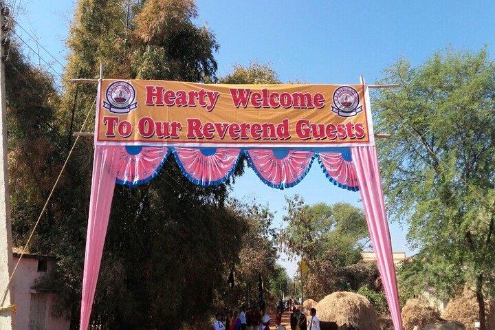 Dav Mukhyamantri Public School-Guest Wellcome