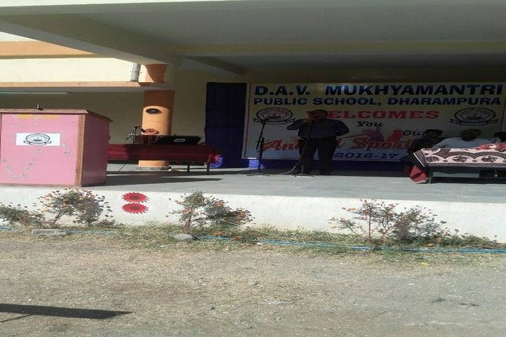 Dav Mukhyamantri Public School-Lecture Speech