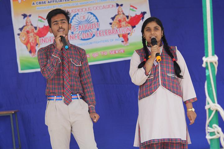 DAV Mukhyamantri Public School-Singing