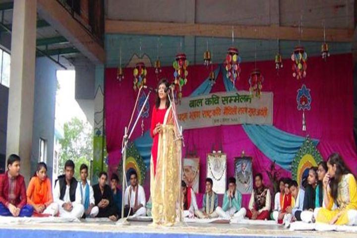Rani Laxmibai Public School-Bal Kavi Samellan