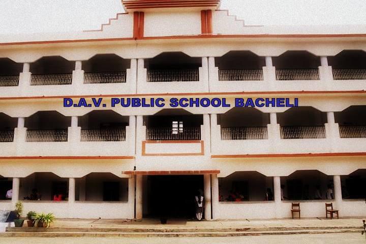 Dav Pub School Dantewada-Entrance
