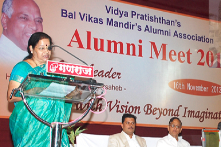 Vidya Pratishthans  Vinod Kumar Gujar Bal Vikas Mandir-Speech