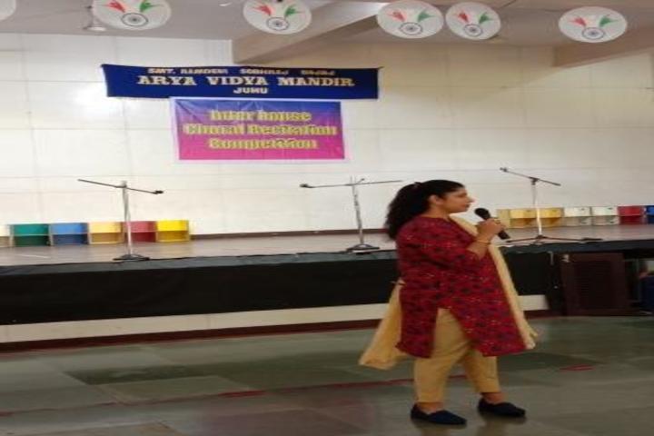 Smt Ramdevi Sobhraj Bajaj Arya Vidya Mandir-Speech