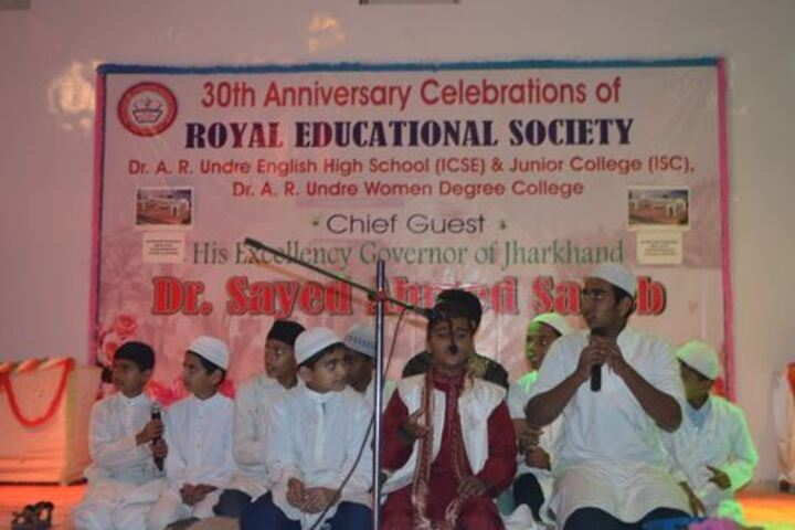 Dr A R Undre English High School-Event