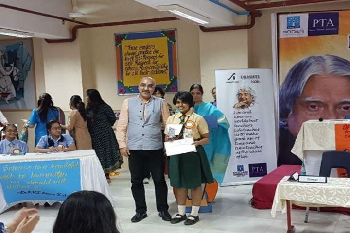 St Marys I C S E School-Award