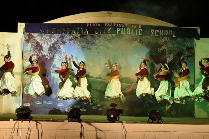 Vidya Pratishthans Magarpatta City Public School-Annual day