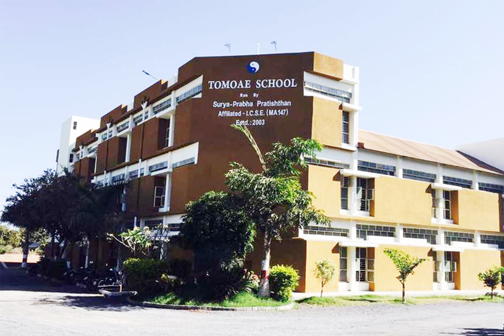 Tomoae Primary English Medium School-Campus