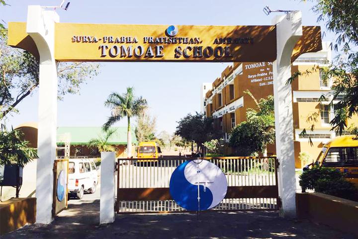Tomoae Primary English Medium School-Gate
