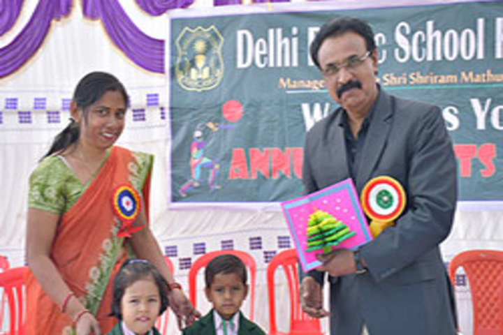 Delhi Public School Kawardha-Annual Day
