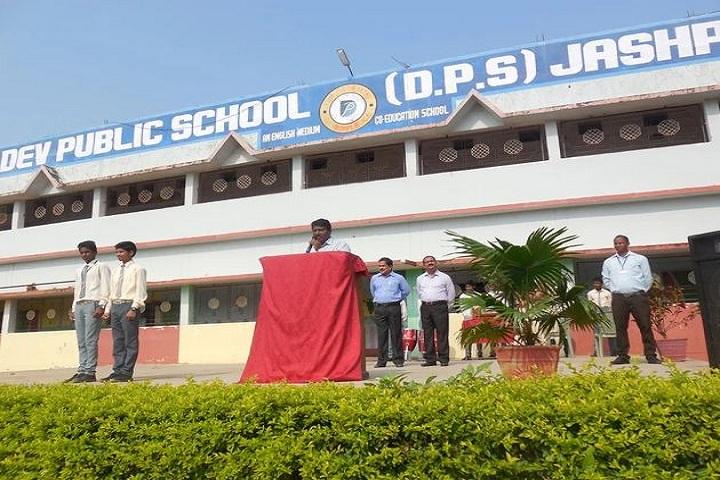 Dev Public School-Speech