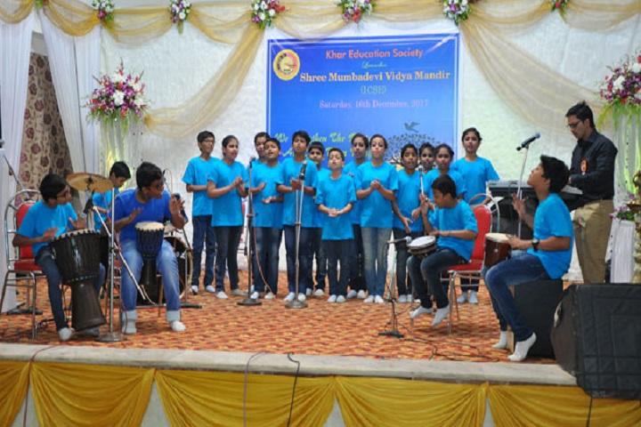 Shree Mumbadevi Vidya Mandir-Singing