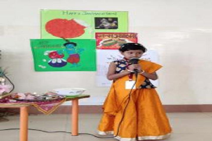 Vidya Pratishthans Nanded City Public School-Singing