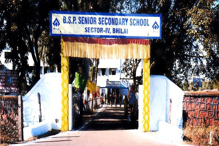 English Medium Senior Secondary School-Campus-View