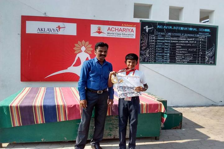 Aklavya International School - Medal