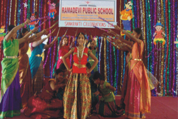 Ramadevi Public School-Annual day