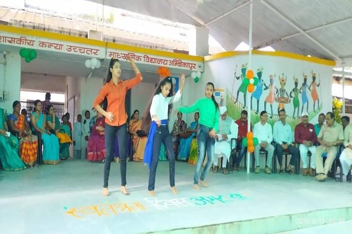 Govt Girls Higher Sec School Surguja-Dance