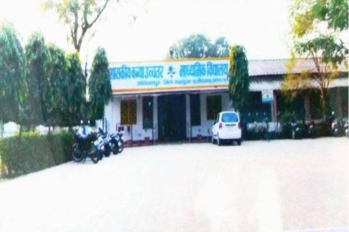 Govt Girls Higher Sec School Surguja-Entrance