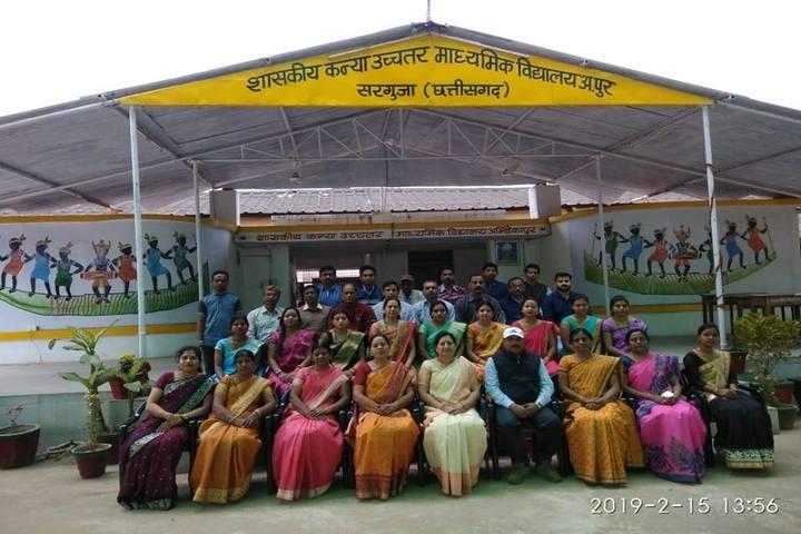 Govt Girls Higher Sec School Surguja-Staff Members