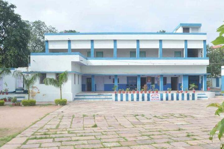 Margaret Leask Memorial English School-Campus