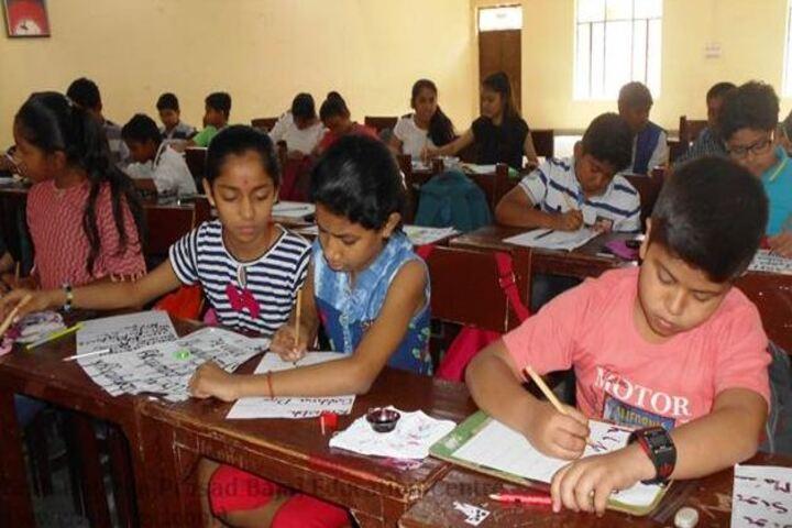 Seth Dwarka Prasad Bajaj Education Center-Calligraphy