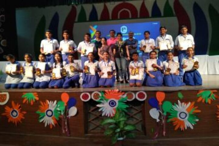 Lucknow Public College-Annual Day