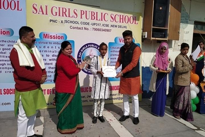 Sai Girls Public School-Felicitation