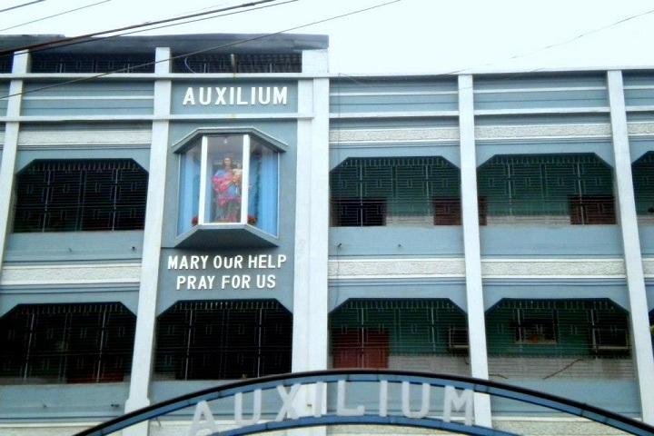 Auxilium Convent School-School view