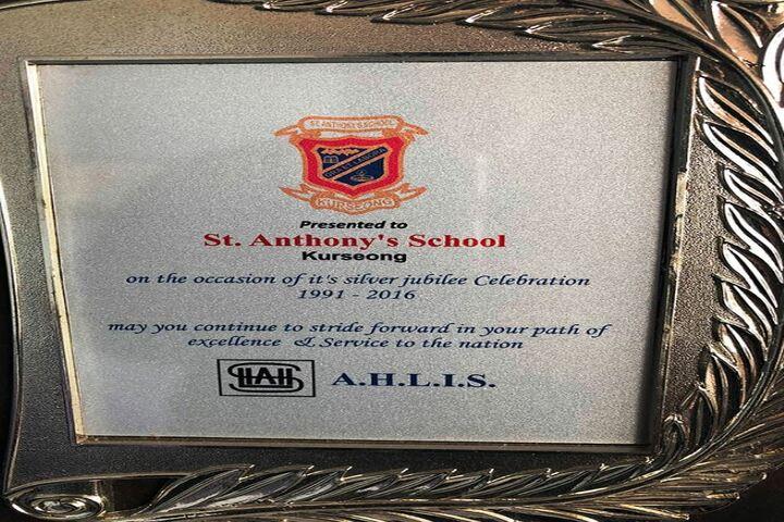St Anthonys School-Reward
