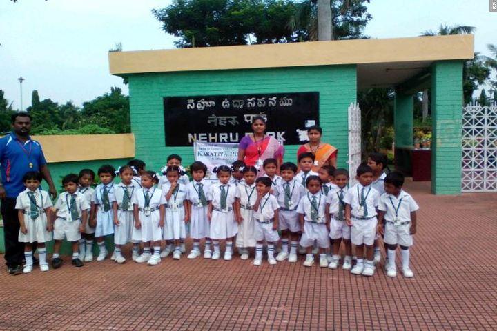 Kakatiya Public School - Tour
