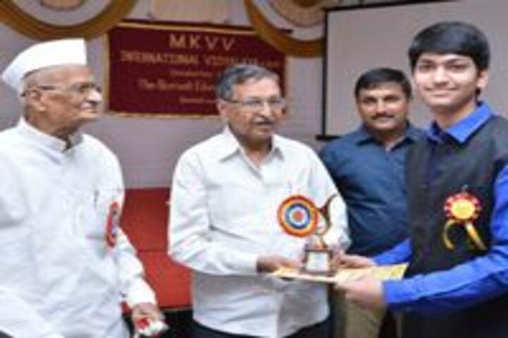 Matushri Kashiben Vrajlal Valia International Vidyalaya-Award
