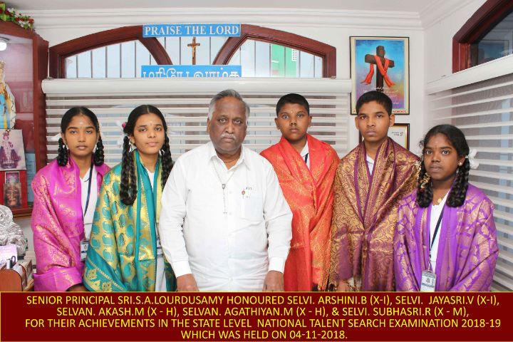 Amalorpavam Higher Secondary School-NTSE scholars