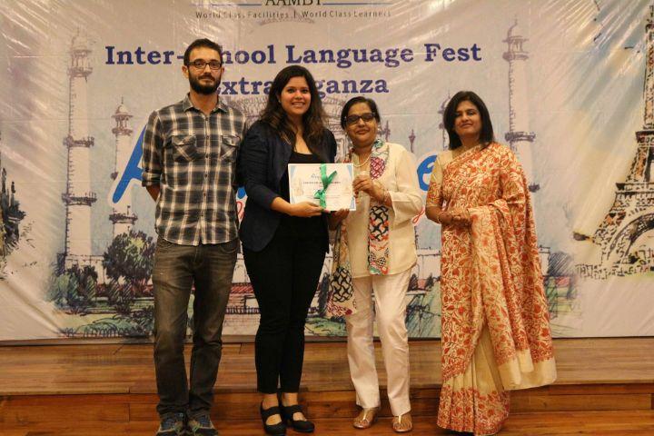 International School-Event