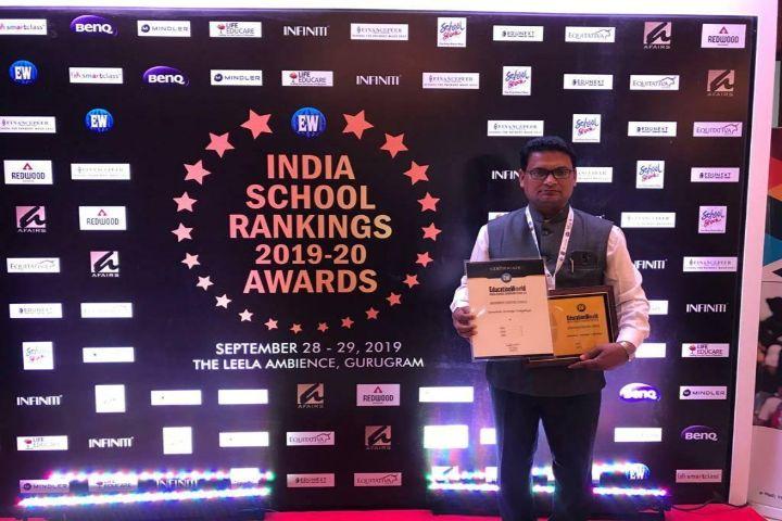 Simultala Awasiya Vidyalaya-Ranking Award