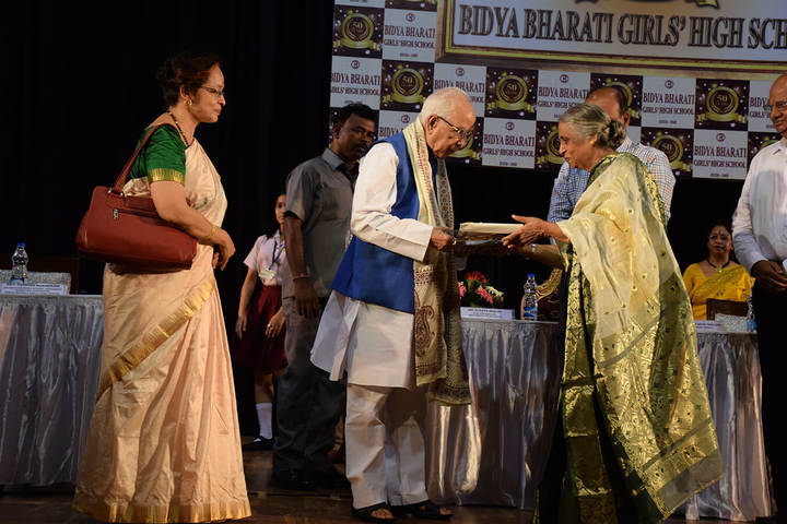 Bidya Bharati Girls High School-Guest