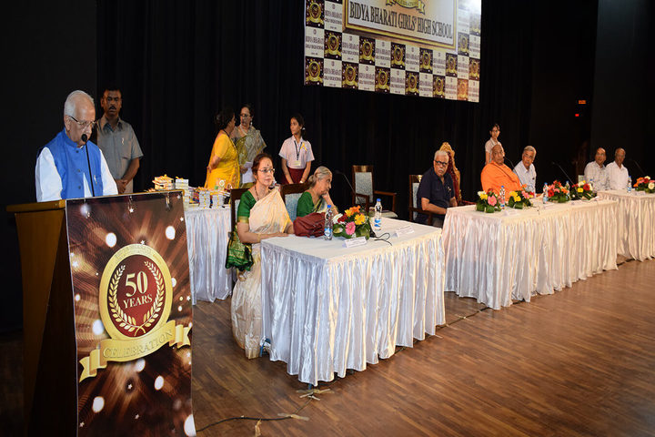 Bidya Bharati Girls High School-School Celebrations