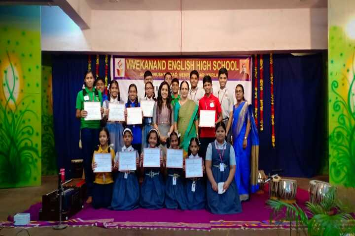 Vivekanand English High School-Sining Competition