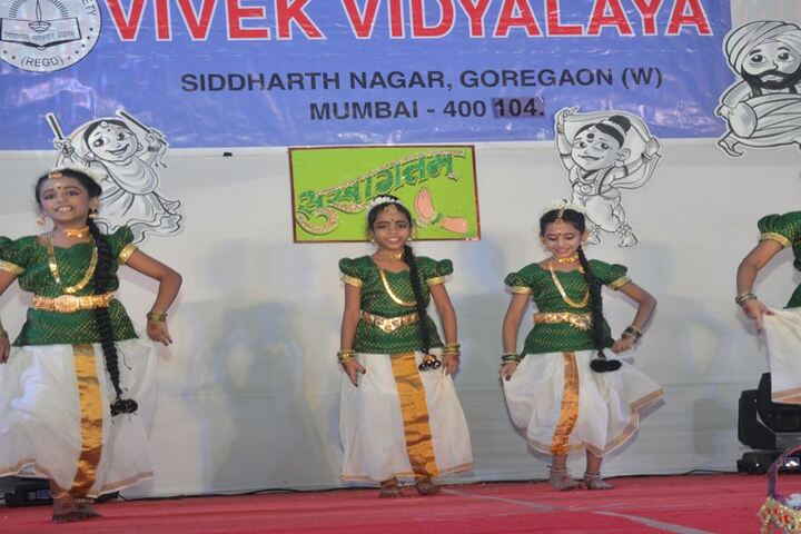 Vivek Vidyalaya and Junior College-Culturals