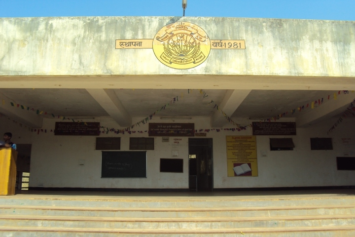 Government Model Higher Secondary School-Campus