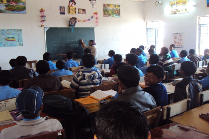 Government Model Higher Secondary School-Class