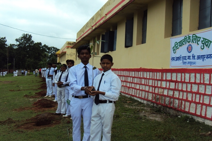 Government Model Higher Secondary School-Tree-Plantation