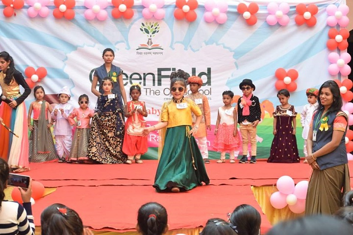 Greenfield The CIT School-Events2