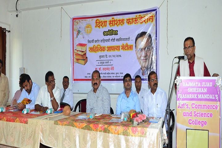 Rajmata Jijau Shikshan Prasarak Mandals Junior College-Speech