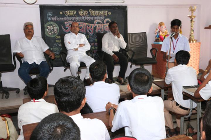 Amar Kor Vidyalaya-Classroom