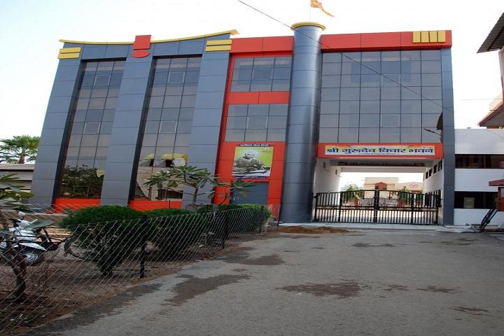 JLM Gayatri Vidya Peeth-Campus View