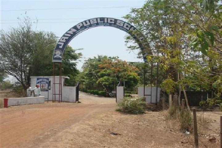 Jain Public School-Entrance-View