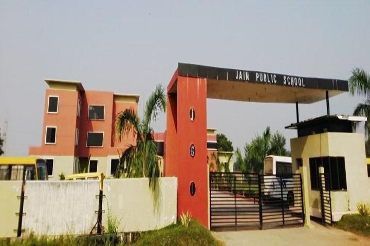 Jain Public School Korba-Campus-View