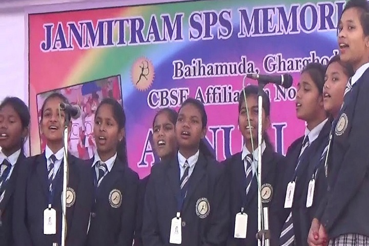 Janmitram SPS Memorial School-Siniging-Competition