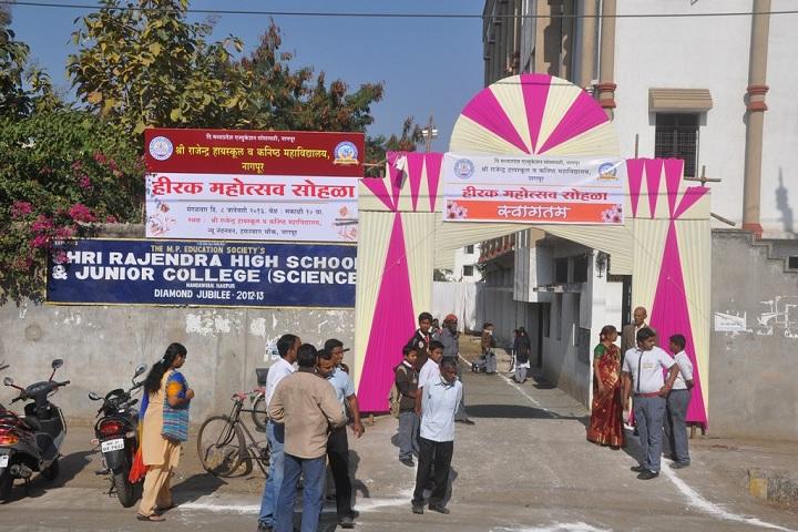 Shri Rajendra High School and Junior College-Campus Entrance