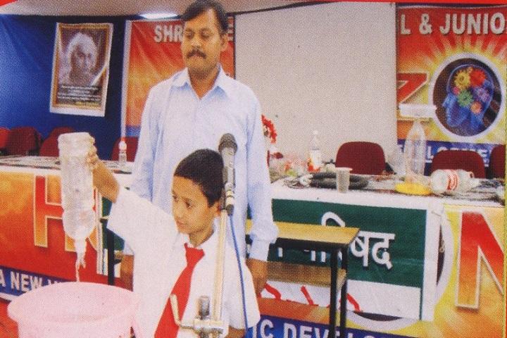 Shri Rajendra High School and Junior College-Science Exhibition