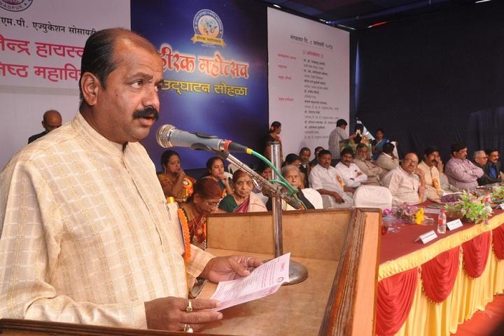 Shri Rajendra High School and Junior College-Speech